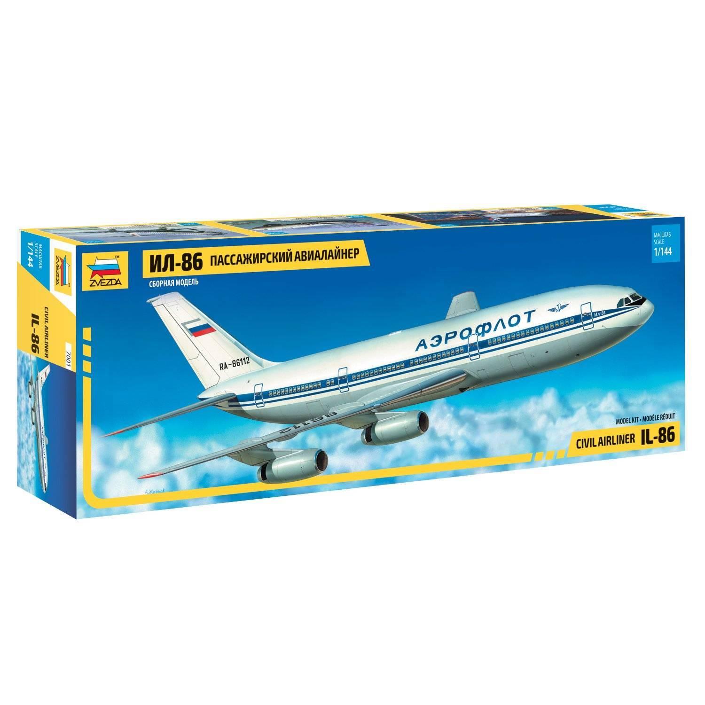 ZVEZDA Сборная модель Пассажирский авиалайнер Ил-86 по цене 735
