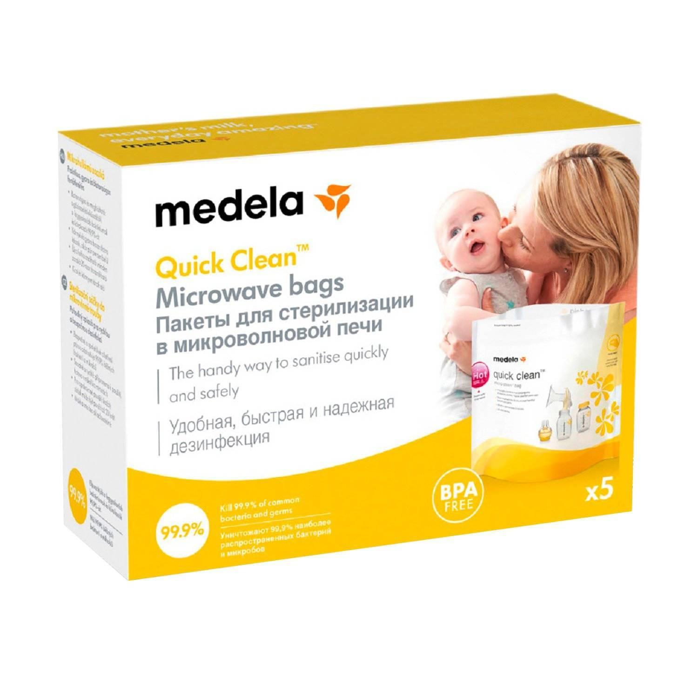 Купить Medela Пакеты Quick Clean для стерилизации в СВЧ, 5 шт., Швейцария
