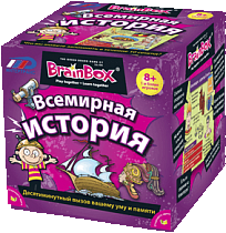 Сундучок знаний BRAINBOX 90717 Всемирная история